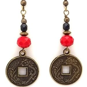 Jewelry - !!SALE 3/$30!! Red & Black~Coin~Antique Bronze